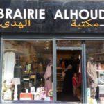 Librairie Alhouda